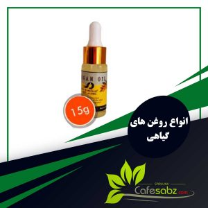 roqan gold-Vegetable oil category