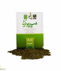 ماسک جلبک پودری (30 گرم)