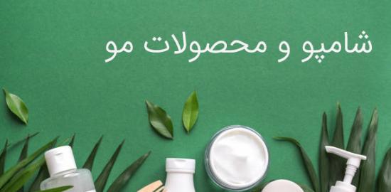 banner-shampoo